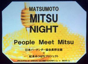 mitsunight01
