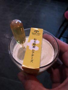 MMP×5HORNのレアチーズ